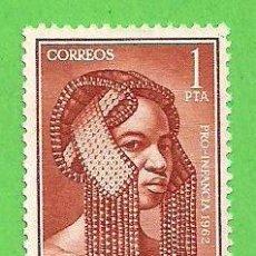 Sellos: EDIFIL 31 - RÍO MUNI - PRO INFANCIA - PEINADO INDÍGENA. (1962).. Lote 63247216