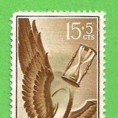 Sellos: EDIFIL 173 - SÁHARA - PRO INFANCIA - LA HORA DE TODOS. (1960).. Lote 63255344