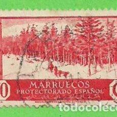 Sellos: EDIFIL 153 - MARRUECOS - VISTAS Y PAISAJES - BOSQUE DE KETAMA. (1937).. Lote 63364700