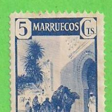 Briefmarken - EDIFIL 235 - MARRUECOS - PAISAJES - ALCAZARQUIVIR. (1941). - 63365144