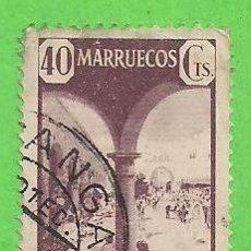 Briefmarken - EDIFIL 239 - MARRUECOS - PAISAJES - LARACHE. (1941). - 63365256