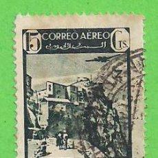 Sellos: EDIFIL 243 - MARRUECOS - PAISAJES Y AVIONES - CORREO AÉREO. (1942).. Lote 63365380