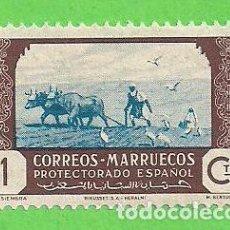 Sellos: EDIFIL 246 - MARRUECOS - AGRICULTURA - LA SIEMBRA. (1944). USADO. Lote 63365704