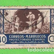 Sellos: EDIFIL 265 - MARRUECOS - ARTESANÍA - HERRERO. (1946).. Lote 63367576