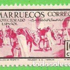 Sellos: EDIFIL 344 - MARRUECOS - CABALLOS DE RESPETO. (1952).** NUEVO SIN FIJASELLOS.. Lote 63371080