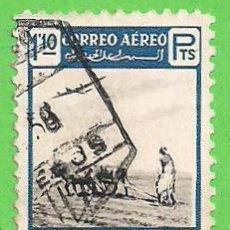Sellos: EDIFIL 371. MARRUECOS PAISAJES Y VUELO CORREO AÉREO.. Lote 63372368