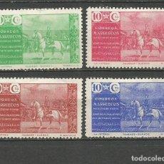 Sellos: MARRUECOS BENEFICENCIA EDIFIL NUM. 13/16 * SERIE COMPLETA CON FIJASELLOS. Lote 63380964