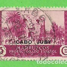 Sellos: EDIFIL 69 - CABO JUBY - PAISAJES - ARCILA. (1935).. Lote 63381544