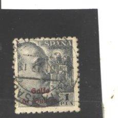 Sellos: GUINEA E. 1942 - EDIFIL NRO. 269 - GRAL. FRANCO HABILITADO - USADO. Lote 63388279