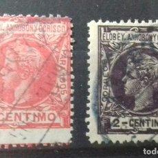 Sellos: 2 SELLOS DE 1905 DE ELOBEY ANNOBON Y CORISCO. Lote 63984443