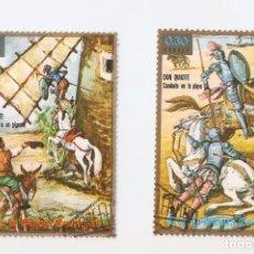 Sellos: LOTE DE 2 SELLOS VIÑETAS DEL QUIJOTE DE GUINEA ECUATORIAL LOS DE LA FOTO VER TODOS MIS LOTES DE SELL. Lote 64002275