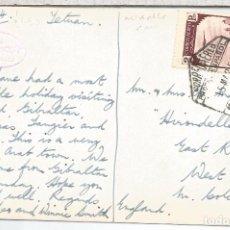 Stamps - MARRUECOS TETUAN TARJETA POSTAL 1954 MAT HEXAGONAL CORREO AEREO - 64043007