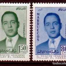 Sellos: 1957. MARRUECOS. MOULAY HASSAN,PRINCIPE HEREDERO..**,MNH. Lote 64229171