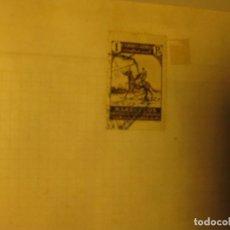 Stamps - SELLO ANTIGUO CORREO AEREO MARRUECOS - 64299287