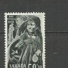 Sellos: SAHARA ESPAÑOL EDIFIL NUM. 95 NUEVO SIN GOMA. Lote 64866051