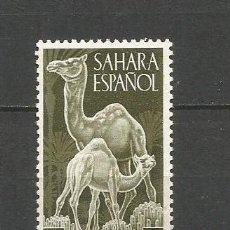 Sellos: SAHARA ESPAÑOL EDIFIL NUM. 93 USADO. Lote 64866195