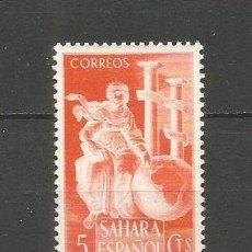 Sellos: SAHARA ESPAÑOL EDIFIL NUM. 101 USADO. Lote 64866279