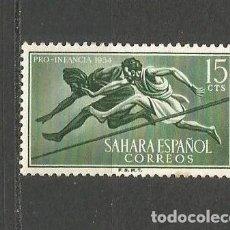 Sellos: SAHARA ESPAÑOL EDIFIL NUM. 114 USADO. Lote 64866527