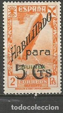 GUINEA ESPAÑOLA BENEFICENCIA EDIFIL NUM. 11 NUEVO SIN GOMA (Sellos - España - Colonias Españolas y Dependencias - África - Guinea)