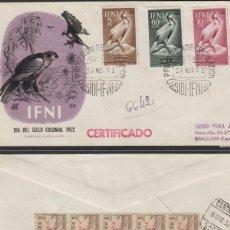 Sellos: IFNI - 1952 Nº 83 /85 -SOBRE PRIMER DIA DP MAT CERTIFICADO IFNI DEST BARCELONA FAUNA AVES PAJAROS. Lote 64888807