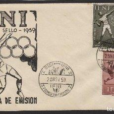Sellos: IFNI -1959 Nº 156/8 FUTBOL, JABALINA .SOBRE PRIMER DIA CON MUY RARA ILUSTRACION. Lote 64895787