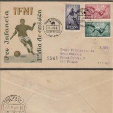 Sellos: IFNI -1961 Nº 176 /8 PRO INFANCIA , DEPORTES .SOBRE PRIMER DIA CIRCULADO DEST LAS PALMAS . Lote 64896127