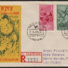 Sellos: IFNI -1963 Nº 195/7 PRO INFANCIA , MARIPOSAS .SOBRE PRIMER DIA CIRCULADO DEST LAS PALMAS . Lote 64896367