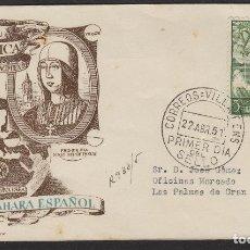 Sellos: SAHARA . Nº 87 AÑO 1951 - ISABEL LA CATÓLICA MAT VILLA BENS -SOBRE PRIMER DIA ALFIL DEST LAS PALMAS. Lote 64936319