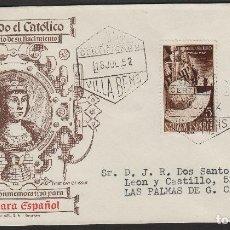 Sellos: SAHARA . Nº 97 AÑO 1952 FERNANDO EL CATOLICO MAT CORREO CERTIFICADO EN SOBRE PRIMER DIA DE ALFIL. Lote 64937971