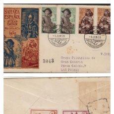 Timbres: SAHARA . Nº 158/57 AÑO 1959 PRO INFANCIA SOBRE PRIMER DIA DE S.F.C. DEST LAS PALMAS. Lote 64942151