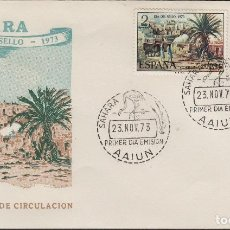 Sellos: SAHARA Nº 312/3 AÑO 1973 DÍA DEL SELLO . SOBRE PRIMER DIA SPD / FDC EX COLONIAS .. Lote 103723958
