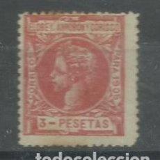 Sellos: ELOBEY ANNOBON Y CORISCO 3 PESETAS Nº 31 CON CHARNELA DE LA SERIE DE 1905. Lote 65808298