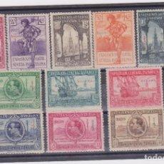 Sellos: SAHARA EXPOSICIONES DE SEVILLA Y BARCELONA AÑO 1929 EDIFIL 25/35 EN NUEVO**. Lote 66453546