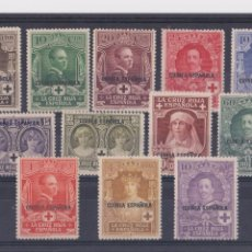Sellos: GUINEA PRO CRUZ ROJA AÑO 1926 EDIFIL 179/90 EN NUEVO**. Lote 66469190