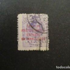 Sellos: MARRUECOS,1916-1920,EDIFIL NE3,ALFONSO XIII,NO EXPENDIDO,EN USADO,MARQUILLADO(LOTE AB). Lote 67165417