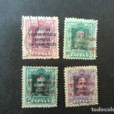 Sellos: MARRUECOS,1923-1930,EDIFIL 82-85,ALFONSO XIII,USADOS,(LOTE AB). Lote 67593185