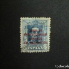 Sellos: MARRUECOS,1923-1930,EDIFIL 87,ALFONSO XIII,USADO,(LOTE AB). Lote 67594521
