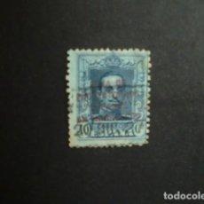 Sellos: MARRUECOS,1923-1930,EDIFIL 87,ALFONSO XIII,USADO,(LOTE AB). Lote 67594585