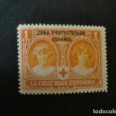 Sellos: MARRUECOS,1926,PRO CRUZ ROJA ESPAÑOLA,EDIFIL 91*,NUEVO,GOMA,SEÑAL FIJASELLO,(LOTE AB). Lote 67599749