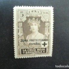 Sellos: MARRUECOS,1926,PRO CRUZ ROJA ESPAÑOLA,EDIFIL 93*,NUEVO,GOMA,SEÑAL FIJASELLO,(LOTE AB). Lote 67601677