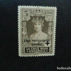 Sellos: MARRUECOS,1926,PRO CRUZ ROJA ESPAÑOLA,EDIFIL 93*,NUEVO,GOMA,LEVÍSIMA SEÑAL FIJASELLO,(LOTE AB). Lote 67602049