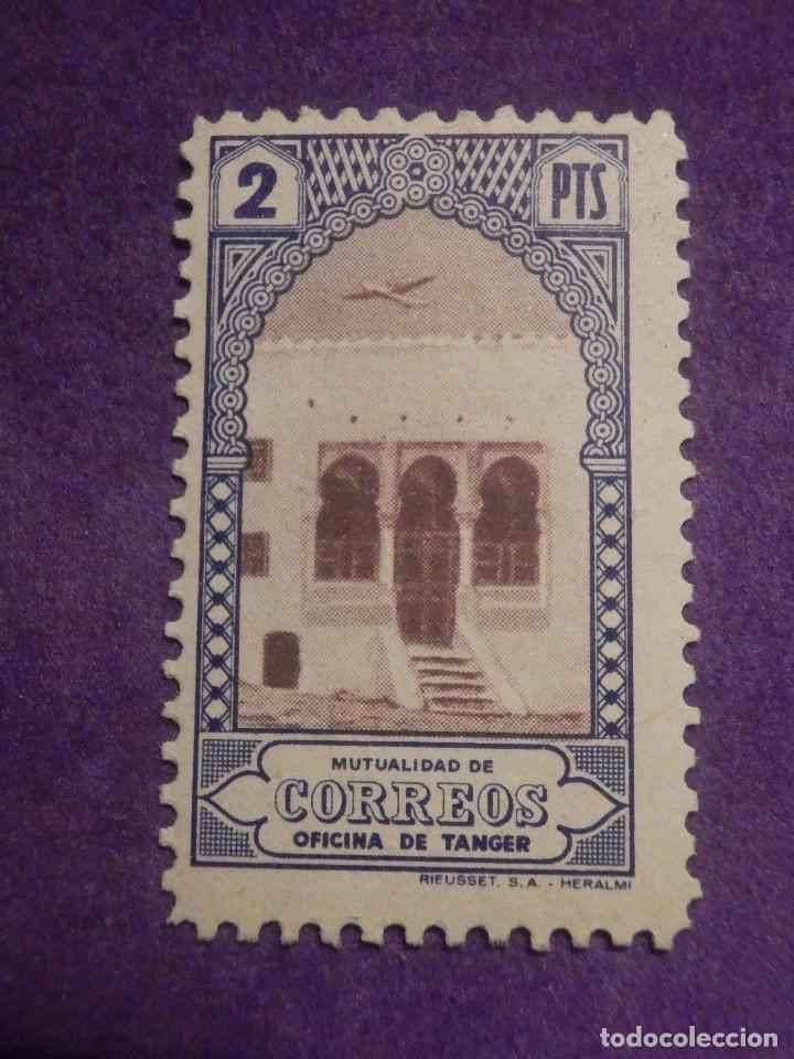 SELLO - TANGER - MUTUALIDAD DE CORREOS OFICINA DE - 2 PTS. - AZUL - GALVEZ 34 (Sellos - España - Colonias Españolas y Dependencias - África - Tanger)
