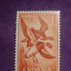 Sellos: SELLO - ESPAÑA - FERNANDO POO - PRO INFANCIA - 1 PTA - ANARANJADO - EDIFIL 230 - . Lote 67735073
