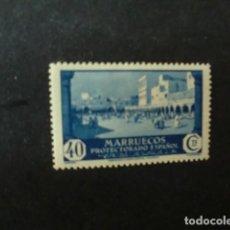 Sellos: MARRUECOS,1933-1935,VISTAS Y PAISAJES,EDIFIL 141*,NUEVO CON GOMA Y SEÑAL FIJASELLO,LOTE AB). Lote 67738893