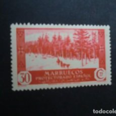 Sellos: MARRUECOS,1935-1937,VISTAS Y PAISAJES,EDIFIL 153*,NUEVO,GOMA,SEÑAL FIJASELLO,LOTE AB). Lote 67755417