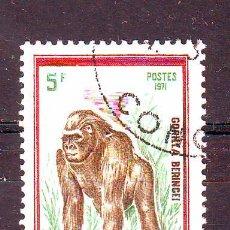 Selos: CONGO AÑO 1971.FAUNA ANIMALES.GORILA.. A. Lote 67889973