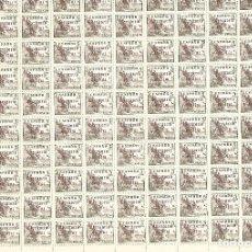 Sellos: EX COLONIAS ESPAÑOLAS. IFNI. CONJUNTO DE 145 SELLOS EN DOS BLOQUES. Lote 68373605