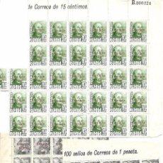 Sellos: IFNI, CONJUNTO DE GRANDES BLOQUES DE LOS Nº 41**-51**. VALOR 189 EUROS. Lote 68395685