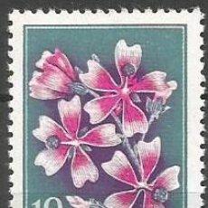 Selos: TANGER TELEGRAFOS BENEFICENCIA FLORES ** NUEVO SIN FIJASELLOS. Lote 248135510