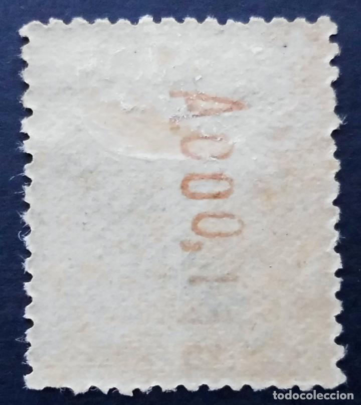 Sellos: CABO JUBY - ESPAÑA - DEPENDENCIAS POSTALES 1919, 15 CENTIMOS - Foto 2 - 68786689